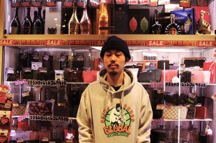 grind-london-local-global-sounds-5